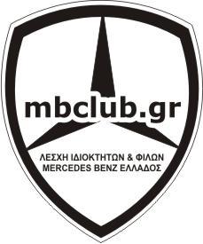 MB_Club_09_resize.jpg
