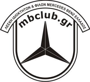 MB_Club_10_resize.jpg