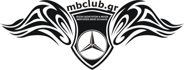 MB_Club_11_resize.jpg