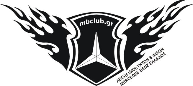MB_Club_12_resize.jpg
