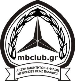 MB_Club_13b_resize.jpg