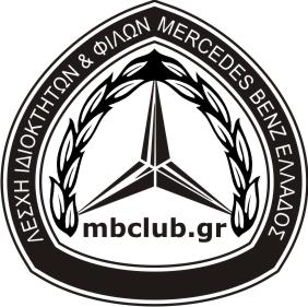 MB_Club_13c_resize.jpg