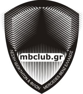 MB_Club_14_resize.jpg