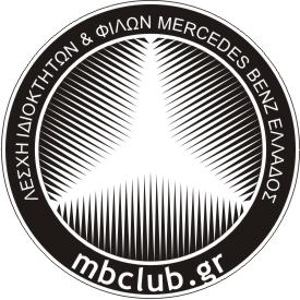 MB_Club_17_resize.jpg